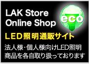 インターネット販売事業